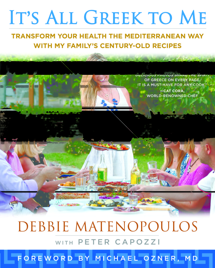 debbie_matenopoulos_cookbook_it's_all_greek_to_me